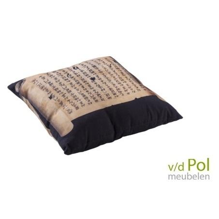 buitenkussen-papyrus-papier-outdoor-tuinkussen-sierkussen-weerbestendig